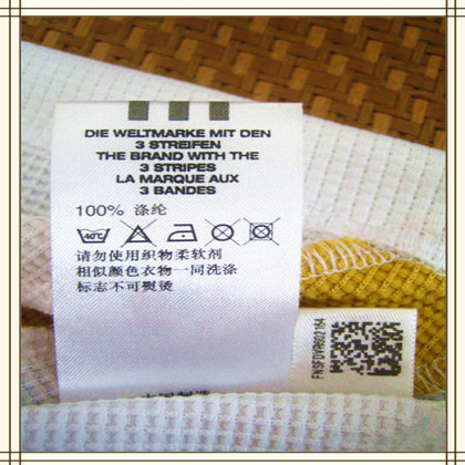 polyester fabric care instructions