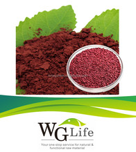 100% Pure Natural Monacolin K ( Lovastatin ) red yeast rice extract CAS No : 75330-75-5