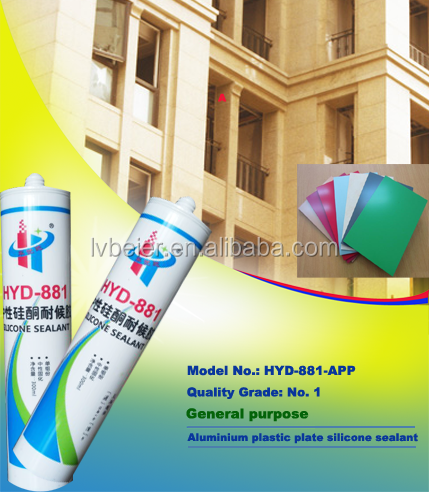 HYD-881 hot resistance anti crack slicone sealant for construction materials