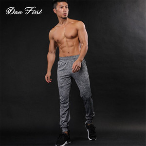 Sports Leisure Pants Men's Running Training Fitness Trousers Men