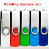 Rotate U disk Multicolor micro usb Smart Phone USB Flash Drive 4GB 8GB 16GB 32GB 64GB pen drive memory stick u disk pendriver