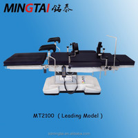 MT2100 Hospital c-arm electric traction table