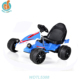 WDTL5388 Toys Classic Electric Ride On Children Cars With Double Battery Tractor Battery 12v
