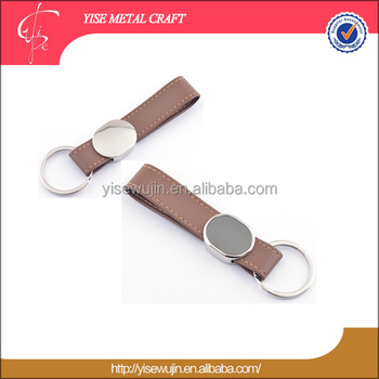 Keychain Making Supplies Business Ideas Brown Custom Leather Key Tag