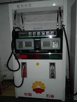 New TB-2424L petrol station equipment