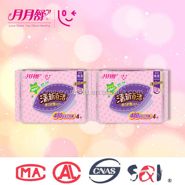 love moon sanitary towels for night use