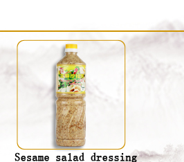 Japanese sesame salad dressing for seaweed wakame