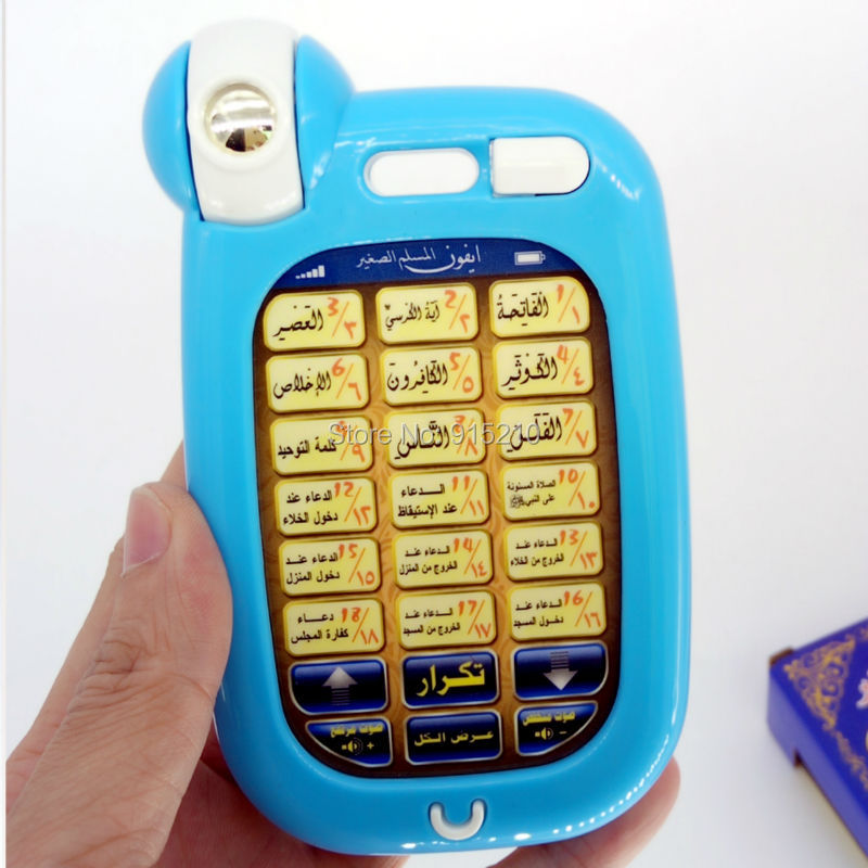 Arabic 18 chapter Al quran Islamic Educational Toy Phone 18 section Koran islamic kids learning toys