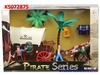 KIDSEASON PRETEND PIRATE SERIES PLAY TOYS SET WITH LIGHT & MUSIC