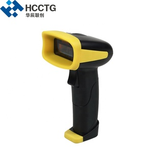 High Sensitive Dustproof Wireless Laser Barcode Scanner POS With Memory OBM-380