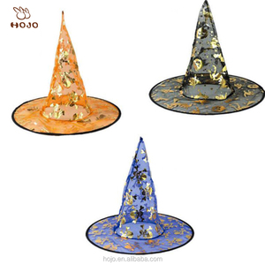 9b3190106ee Make Witches Hats