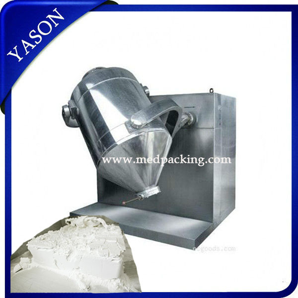 SBH Three-dimensionalMotionMixer dry power mixer