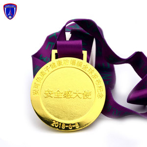 China Engraved Medal, China Engraved Medal Manufacturers and