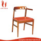 Real wood chair double round-backed armchair Solidwood bending chair wood chair