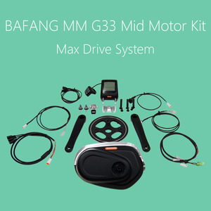 Quality Assurance 36v 250w 350w bafang max drive motor e bike conversion kit with long-term service