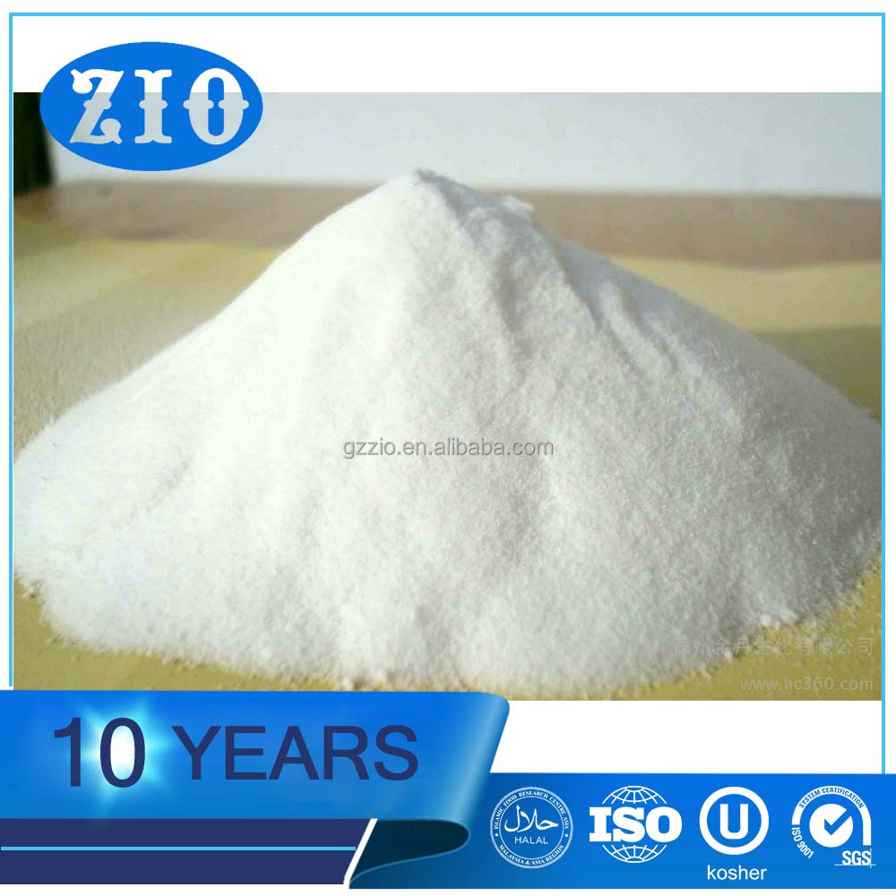 Food grade pharma grade hydroxypropyl methyl cellulose/ hpmc powder with good price