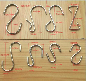 OEM metal stainless steel closed S shape hanging hooks
