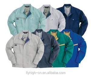 Winter Style Men's Function Working Workwear