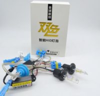 Newest dual colors white+Amber 35W high lumen 3900LM Xenon hid kit H7 xenon lamps