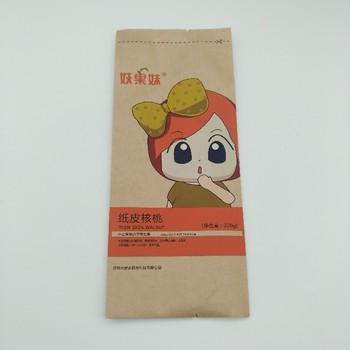 Dilipat Putih Kertas Tahan Minyak Tas Untuk Kemasan Dimasak Hot