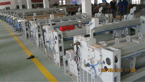 curtain making machine