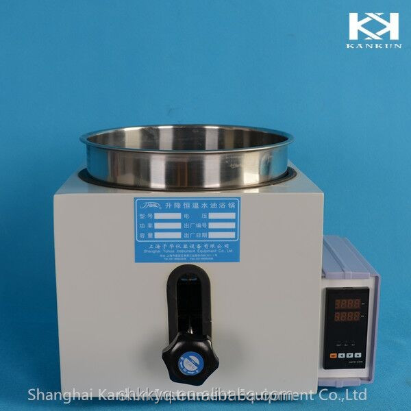 Hot Sale Lab Chemical Cooling Water Bath
