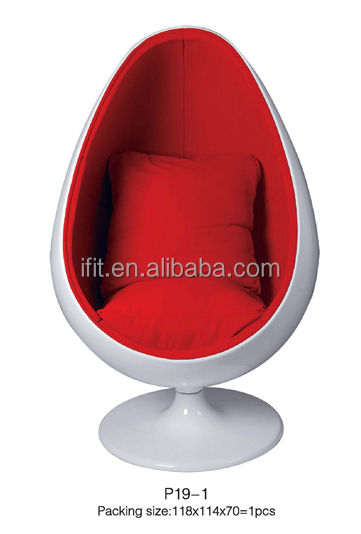 Arne jabcobsen oeuf chaise avec haut parleur coquille - Chaise coquille d oeuf ...