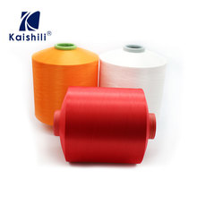 100% nylon DTY China wholesale stretch yarn for knitting, sewing and weaving with good quality