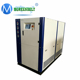 Factory Cooling System 20 tons 25HP Industrial Water Cooled Chiller with Low Price