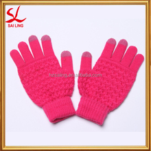 Magic Stretch Gloves Smartphone Texting Touch Screen Gloves