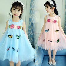 SEVWEN 2018 New Arrivals Product Summer Children Clothes High Quality Chiffon Baby Tulle Dress