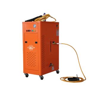 Car Wash Machine Price Wholesale Suppliers Alibaba