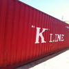 used cargo shipping container price