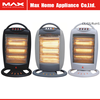1200 watt halogen heater with safety tilt and protection grill
