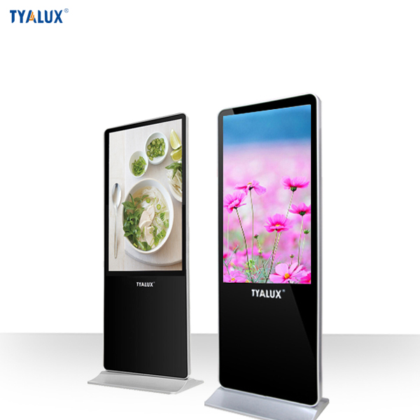 Floor Standing PC LCD Advertisement Player with windows/android OS