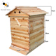 Hot sale auto bee hive automatic honey flow hive beekeeping equipment