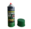 Sprayidea 97 Wholesale web spray car interior fabric roof liner spray adhesive