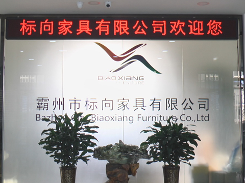 Bazhou City Biaoxiang Furniture Co Ltd On Alibaba