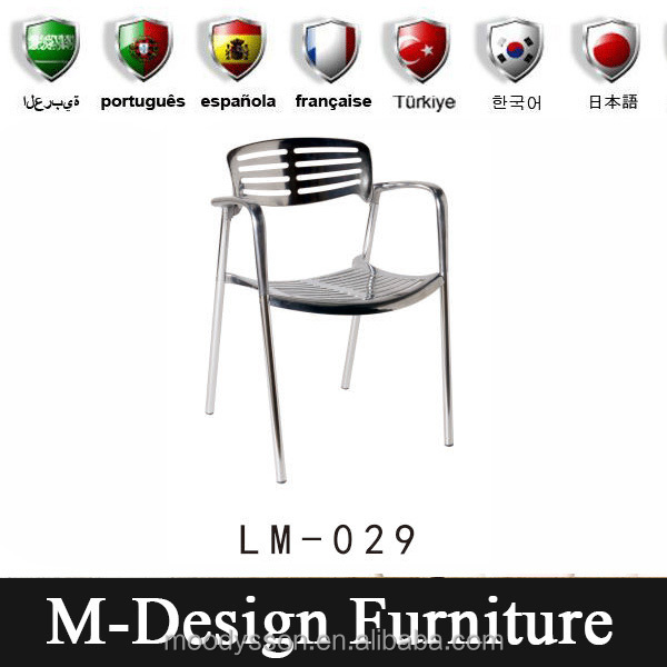 Durable Metal Bar Chair Aluminium Arm Dining Chair