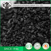 First Grade Activated Carbon For Decoloration 1000 Iodine Value Coconut Shell Activated Carbon Price