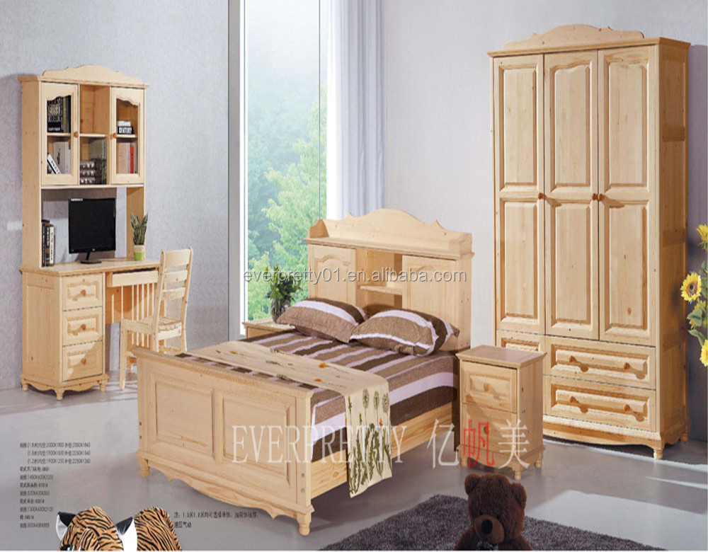 Wholesale Cheap Pine Wood Chipboard Bedroom Sets