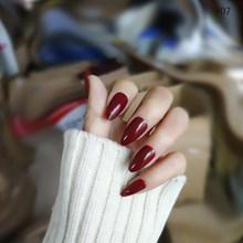 24 шт. Натуральные Цветные французские накладные ногти искусственные ногти искусство матовые накладные ногти блеск сладкие конфеты пресс н...(Китай)