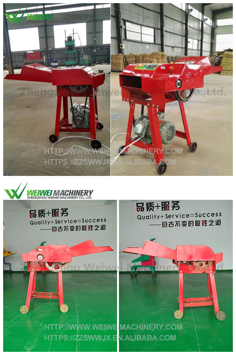 Factory direct metal shelf fabrication manual chopper india machine part for sale