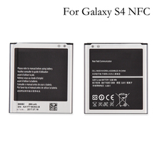 Your best choice mobile phone battery for Samsung