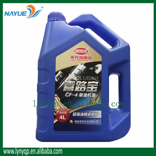 Cf-4 Diesel Engine Oil 20w-30 20w-40 20w-50 15w-30 15w-40 15w-50 10w-30  10w-40 10w-50 - Buy Engine Oil Product on Alibaba com