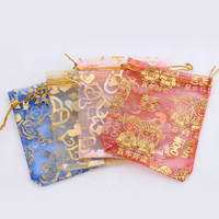 light soft pouch recyclable organza gift bag