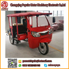 Africa YANSUMI 4 Passenger Electric Car, Electric Tricycle Pedal Assisted, Triciclo De Carga Motor Diesel
