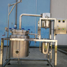stainless steel mini essential oil extraction equipment