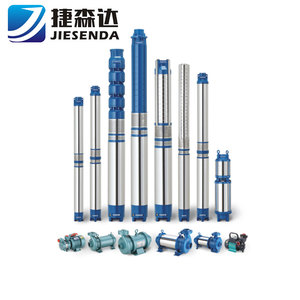 High performance deep well submersible pump single phase 220v 50hz