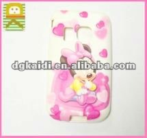 promation gifts lovely hard pink plastic case for cell phone